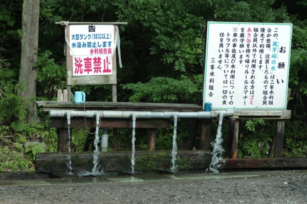 風早峠の水